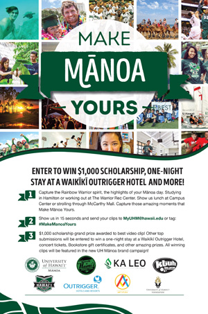 Manoa, make manoa yours visuals of students doing things