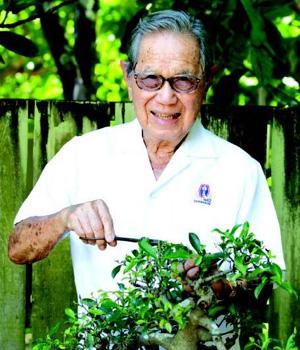 Ted Tsukiyama