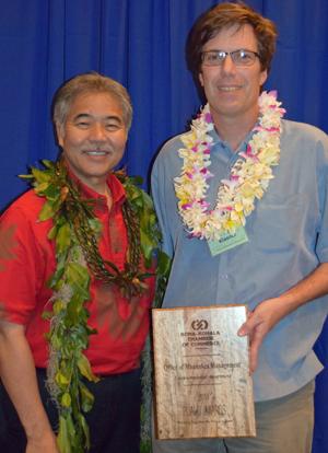 Governor David Ige, left, and Office of Mauna Kea Management's Natural Resources Program Manager Fritz Klasner