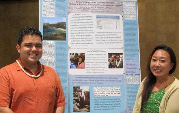 NOAA Preserve America grant for online Hawaiian newspaper