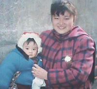 Qihao (Sam) Tan
