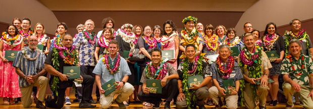 2017 UH Manoa Award Honorees