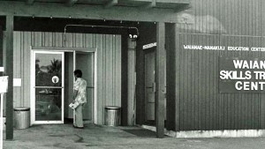 Waianae-Nanakuli Education Center exterior