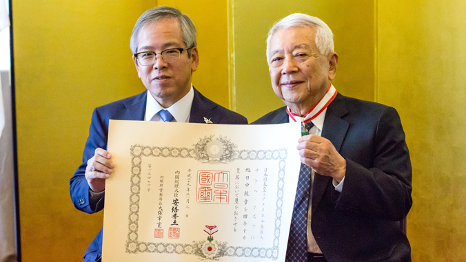 Japan Government Honors Longtime UH Medical School Admissions Director