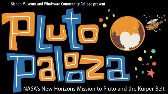 PlutoPalooza banner with PlutoPalooza words and drawing of Pluto