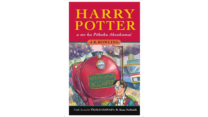 Harry Potter cover with Hawaiian words