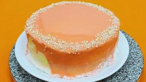 P O G cake