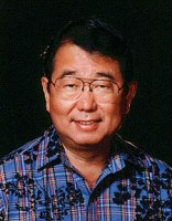 Stephen K. Yamashiro