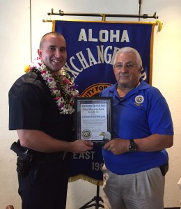 Officer Paul Wright with Aloha Exchange Club Member John Stewart