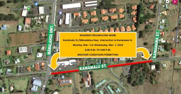 Kamāmalu Street roadwork in Waimea March 5-7, 2018