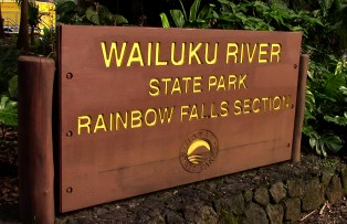 Wailuku River State Park, Rainbow Falls. Photography by Baron Sekiya | Hawaii 24/7
