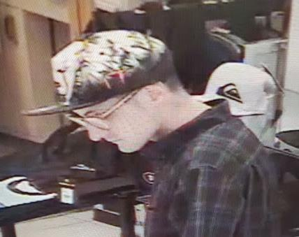 Hilo Surveillance Image 1