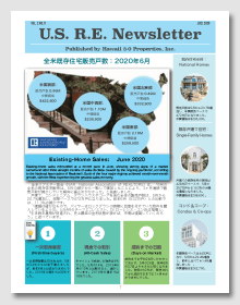 U.S.R.E. Newsletter No.11