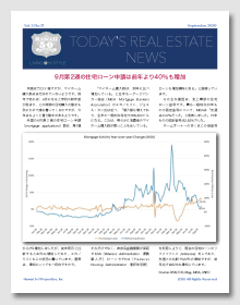 Today's Real Estate News No.31