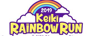 Keiki Rainbow Run