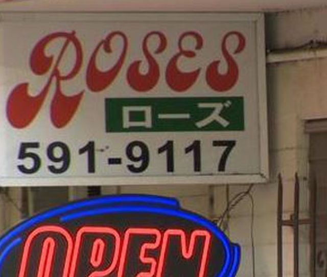 Authorities Consumers Should Be Aware Of Illegal Activity At Massage Parlors