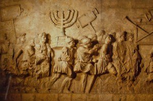 Titus' troops carrying off plunder from the Temple of Jerusalem Arch of Titus, Rome. credit: theradicalcatholic.blogspot.com