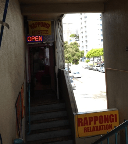 Rappongi Relaxation Parlor is located in 350 Ward Avenue in the heart of  Honolulu's busy shopping and dining district