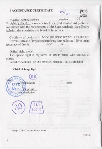 Saiga acceptaince certificate