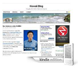Hawaii Blog on the Kindle