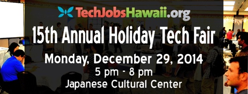 HTDC Holiday Tech Fair
