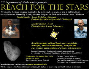 Reach for the Stars Event Flyer