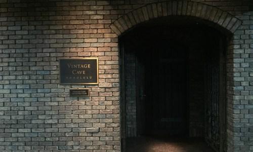 Vintage Cave Entrance
