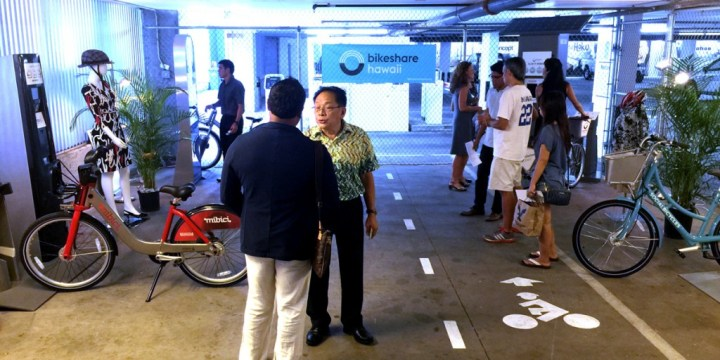 bikeshare-hawaii-16-openhouse