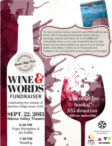 wine-and-words-2015