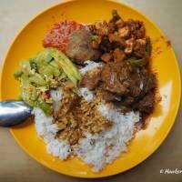 Maisal Nasi Padang along Yio Chu Kang Road