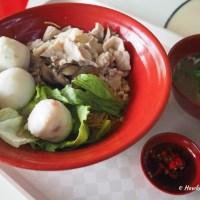 Boat Quay (Original) Mushroom Noodle in Sumang Link, Punggol