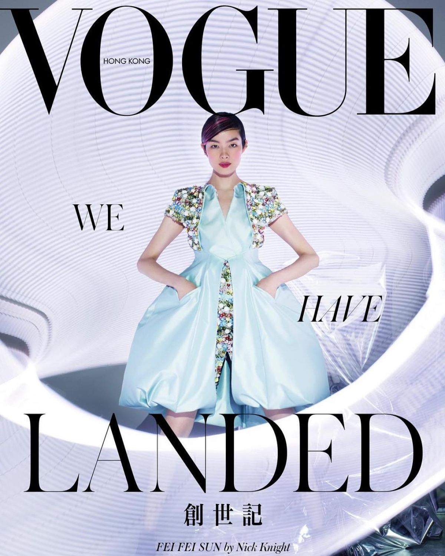 GIGI NADID and FEI FEI SUN in Vogue Magazine. Hong Kong March 2019 – HawtCelebs