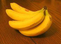 בננות, מתום ויקיפדיה
