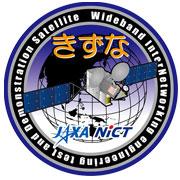 לוגו משימת קיזונה. מתוך אתר הסוכנות היפנית לחקר החלל