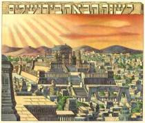 """הגדה של פסח, וינה, תרפ""""ט, 1954-1929, בית הספרים הלאומי"""