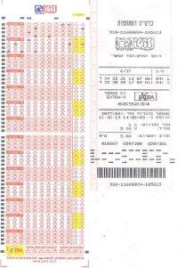 כרטיס השתתפות בהגרלת לוטו של מפעל הפיס בישראל (מימין) וטופס לבחירת מספרי ההגרלה על ידי המשתתף (משמאל)