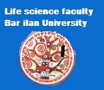 לוגו הפקולטה למדעי החיים באוניברסיטת בר-אילן