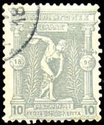 בול יווני שהוצא קצת באיחור (לכבוד המשחקים האולימפיים של 1896)