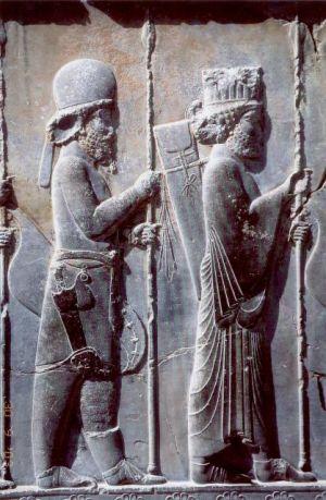 השליחים הפרסיים. מתוך ויקיפדיה