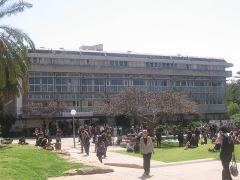 """בניין גילמן, אוניברסיטת ת""""א מתוך ויקיפדיה"""