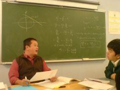 לימוד מתמטיקה. מתוך ויקיפדיה