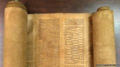 ספר תורה בן לפחות 850 שנה שהתגלה באיטליה. צילום: אוניברסיטת בולוניה