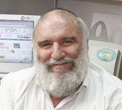פרופ' דורון אורבך, אוניברסיטת בר-אילן. מתוך ויקיפדיה