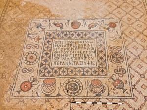פסיפס במנזר ביזנטי שנחשף בחורה, אפריל 2014. צילום: אסף פרץ, באדיבות רשות העתיקות