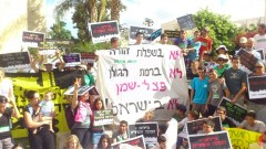 מפגינים נגד מיזם פצלי השמן של IEI בחבל עדולם, מול ישיבת הועדה המחוזית לתכנון ובניה בירושלים, 2 בספטמבר 2014. צילום: מגמה ירוקה