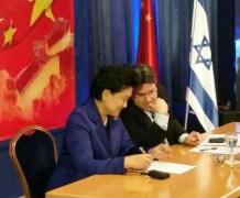 שר המדע אופיר אקוניס נפגש עם סגנית ראש ממשלת סין, ליו יאנדונג. צילום: דוברות משרד המדע