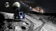 איור אמן של טלסקופ המוצב בקרקעית מכתש על הירח. MOON EXPRESS/ILOA