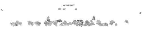 תמונה של המגילה המשוחזרת באינפרא אדום (כך קל יותר לחוקרים לפענח) קרדיט: דוברות אוניברסיטת חיפה.
