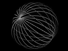 """עוצמת האור המגיעה אלינו מכוכב רחוק מעוררת שאלות ואף השערות פרועות: האם הוא מוקף בטכנולוגיה חייזרית? הדמייה של """"ספירת דייסון"""", שיש המסבירים אותה כפתרון אפשרי לתעלומה. מקור: Vedexent / Wikimedia."""
