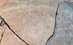 """כתובת בת כ-200 שנה בעברית שהתגלתה בחפירות בית הכנסת הגדול בוילנה. צילום: ד""""ר יוחנן זליגמן, רשות העתיקות"""